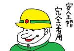 koujigenaba.jpg