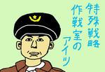 kurokitokusa.jpg