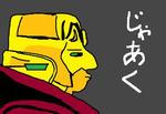 jyaakuna.jpg
