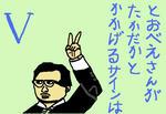 buibuibuivectory.jpg