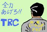 tkc_zenkokukaimitaidana.jpg