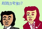 aikotobawaai.jpg