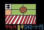 bokuranofurusato.jpg