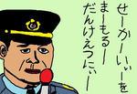 edogawasousirei.jpg
