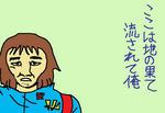 kyoumosasurai.jpg