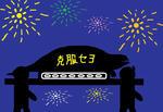 kokufukuseyo.jpg
