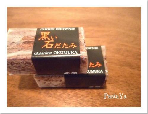 2009_08150007.JPG