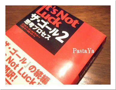 2009_09150010.JPG