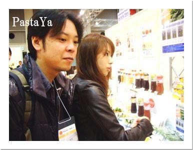 2009_10150014.JPG