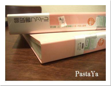 2010_01100008.JPG