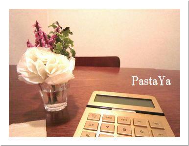 2010_04080006.JPG