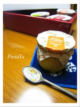 pastaya-blog33.jpg