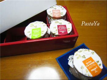 pastaya-blog34.jpg
