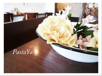pastaya-blog86.jpg