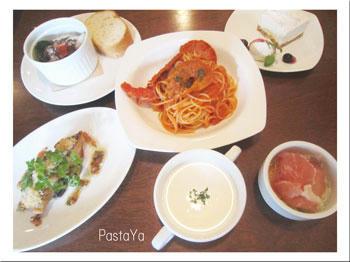 pastaya-blog183.jpg
