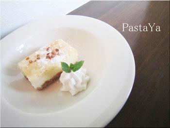pastaya-blog189.jpg