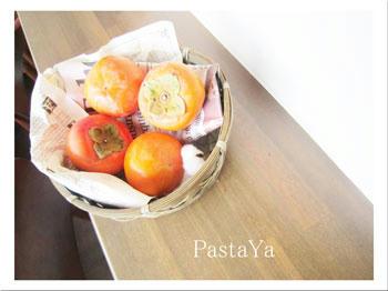pastaya-blog215.jpg