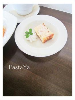 pastaya-blog224.jpg