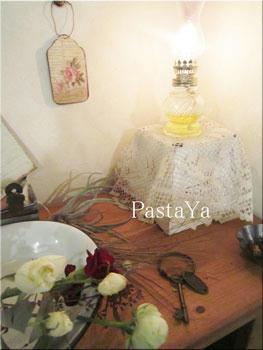 pastaya-blog229.jpg