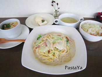 pastaya-blog400.jpg
