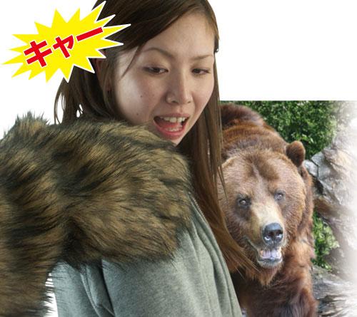 みんなが驚くグリズリー(巨大熊)グローブ