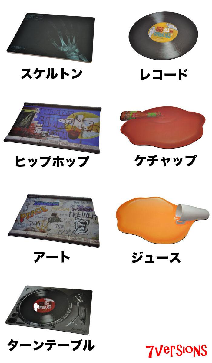 【Innomat】マウスパット
