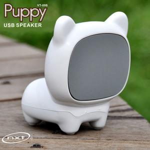 PUPPY  USB ステレオスピーカー