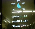 7d4b792f.jpg