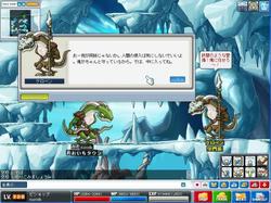 Maple0139.jpg