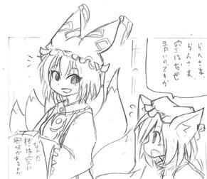 yakumo1.jpg