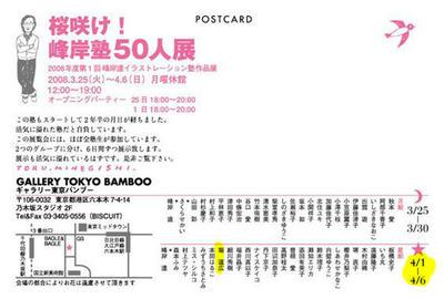 3e5730fb.jpg