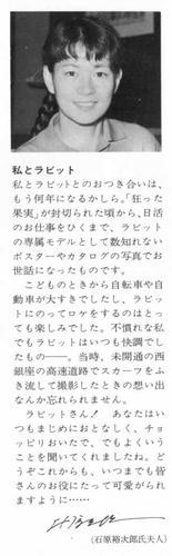 mie_talk.jpg