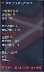 1022-2