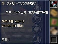 02-0423-2