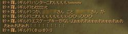 02-0515-1