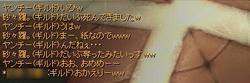 02-0615-3