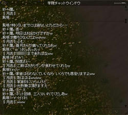 03-0220