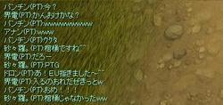 03-0227