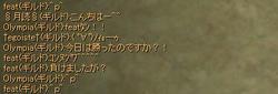 03-0621