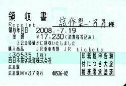 03-0721