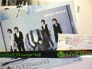 20110626-01.JPG