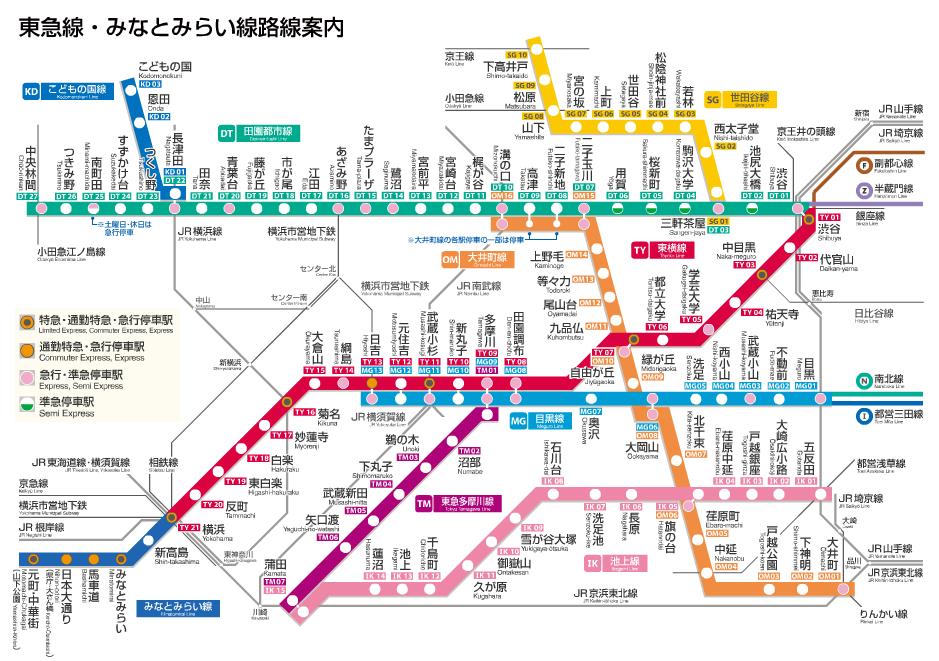 路線図 | 路線バス | 東急バス
