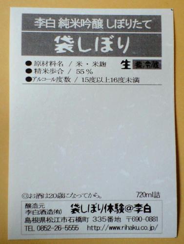 CA390181.JPG