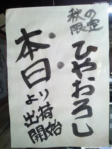 DSC_8137.JPG