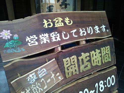 DSC_9792.JPG