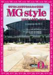 MGstyle3