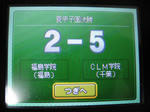 甲子園優勝4