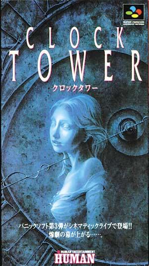 クロックタワーの画像 p1_19