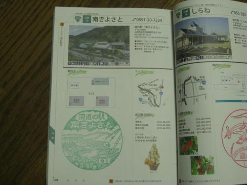 57c1b78e.jpg