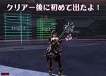 cd6b43e7.jpeg